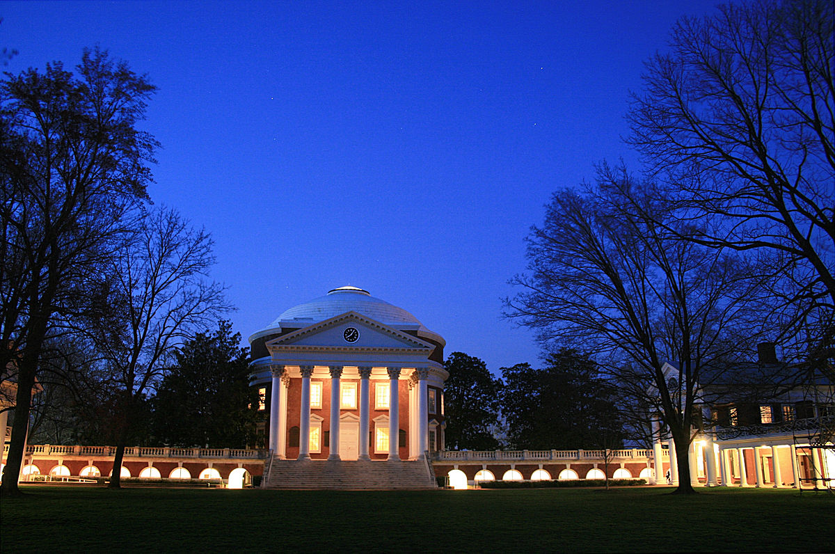 uva rotunda at dusk